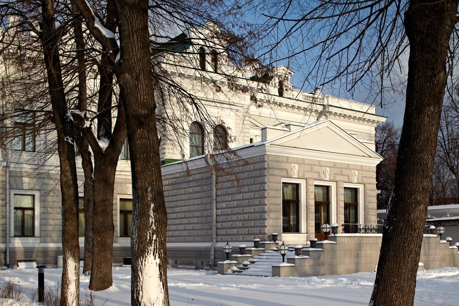 British Ambassador's Residence Moscow